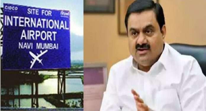 Adani Airport Holding Pvt. Ltd. to operate the Navi Mumbai international airport
