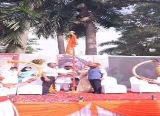 Shivswarajya Day celebrations in Thane; Swarajyagudi was erected in the premises of Zilla Parishad