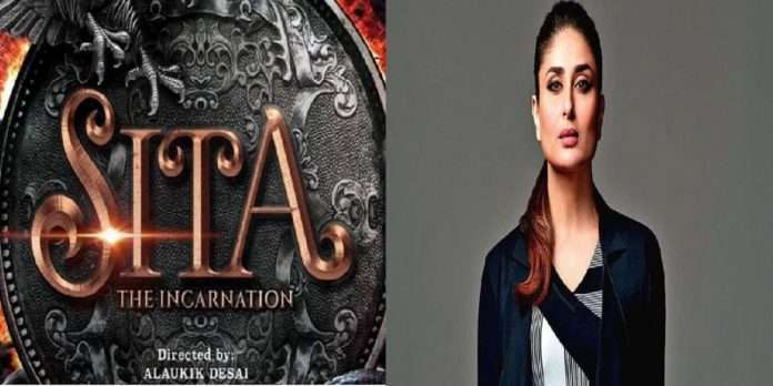 kareena kapoor khan was-offere sita role but she asked 12 crore fees