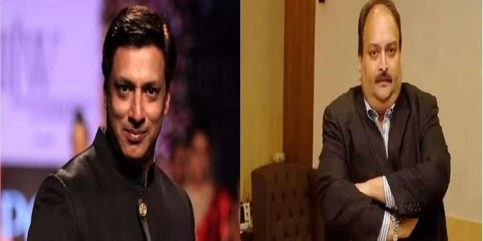 Madhur Bhandarkar to make a movie on Mehul Choksi? Tweeted information