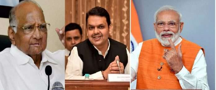 devendra Fadnavis's reaction on Pawar-Kishor meeting No matter what strategy one does, Modi will come in 2024