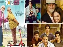 Father's Day 2021: Definitely watch Father's Day special five movies