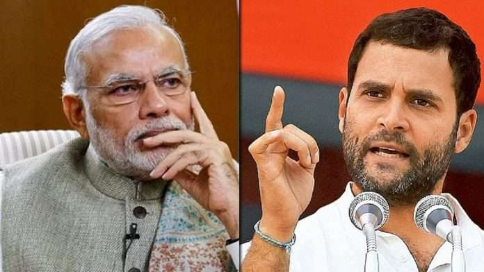 Rahul Gandhi alleges 50 lakh people died due to wrong decision of the Center in the second wave of Corona