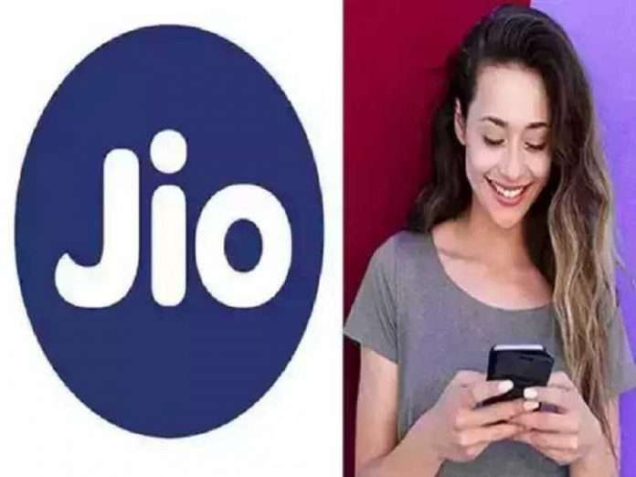 Reliance Jio Prepaid Plans 75 plan with jio bogo offer get 56 days validity and 6gb data know details