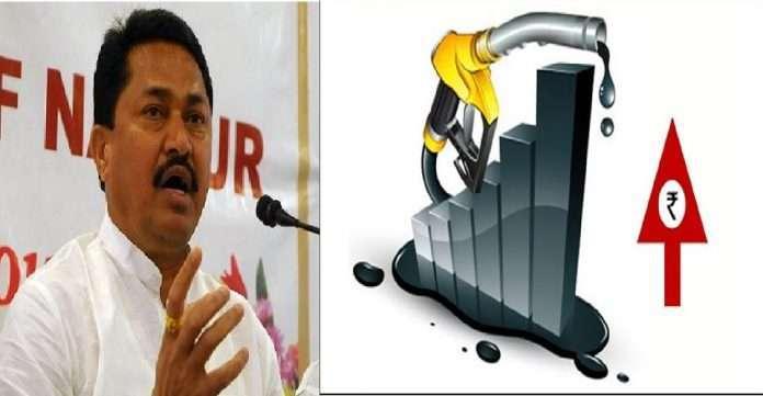 nana patole announce agitation against bjp over petrol diesel hike