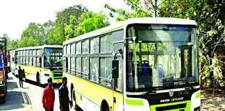 NMC bus
