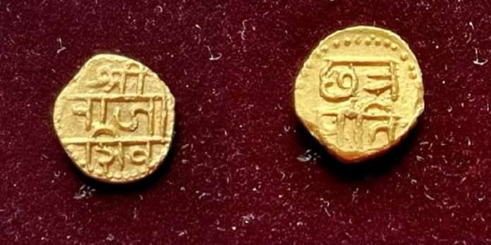 occasion of Shiv Rajyabhishek Day Sambhaji Raje shared photo of 'Hoan'rare coin