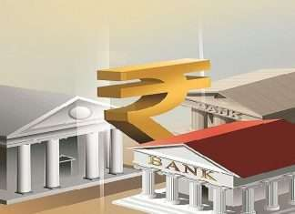 The central government is preparing to privatize IOB Bank along with the Central Bank, including another bank