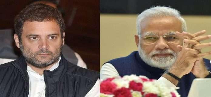 Rahul Gandhi Criticism Modi government self-reliant for vaccine Modi government engaged in blue tick