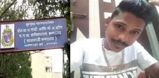 Rajawadi Hospitals rat bite Patient dies in 24 hours reson is not clear