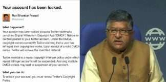 central information technology minister ravishankar prasad Twitter's login access blocked for an hour