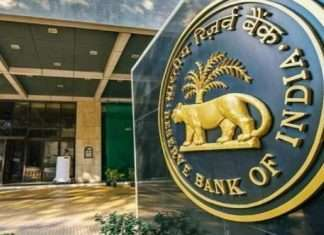 RBI cautions the public not to fall prey to fictitious offers of buying, selling of Old Banknotes and Coins
