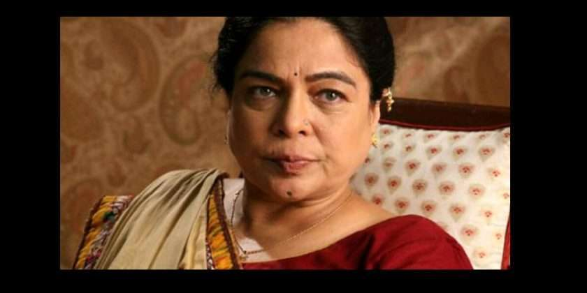 BirthAnniversary: Actress to Bollywood's Glamorous Mother ... Rima Lagoo's Journey to Bollywood