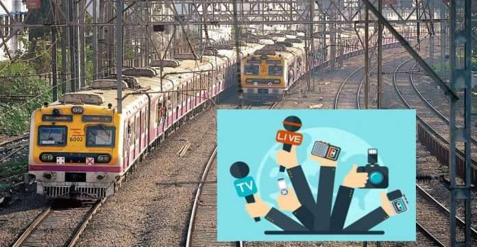 Ajit Pawar says about local train travelling permission to reporter