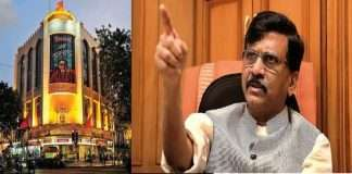 sanjay raut warn bjp leaders If you look at our place Shiv Sainiks will get upset