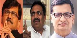 Jayant Patil reaction on ncp and shivsena alliance and congress independently stood in election