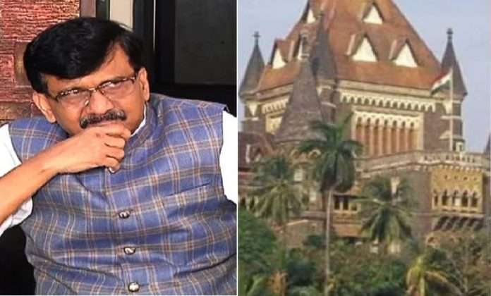 What are the findings of the investigation report on Sanjay Raut?
