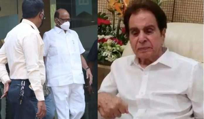 Sharad Pawar meet Dilip Kumar at Hinduja Hospital and inquired about his health