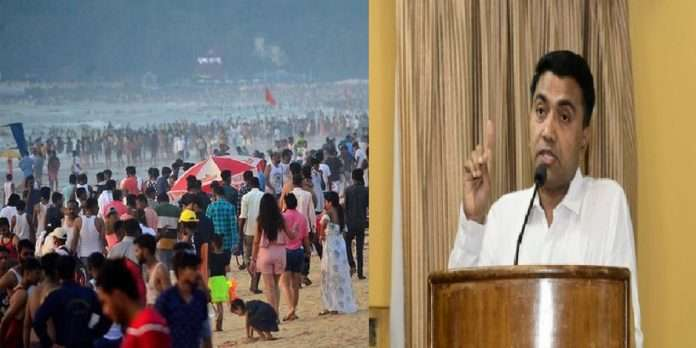 vaccination of citizens above 18 years, then tourism in Goa - Pramod Sawant