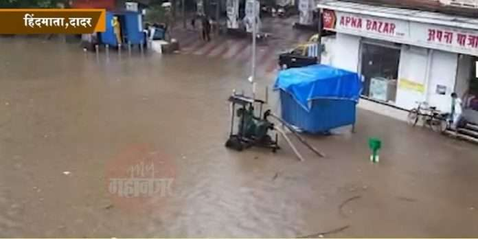 MNS leader questioned Aditya Thackeray over the water-logging situation in Mumbai