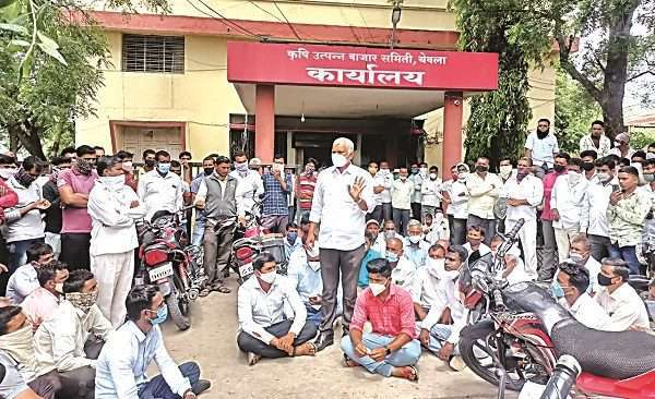 Agitation by State Onion producers association