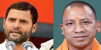 Yogi Adityanath's target on Rahul Gandhi Stop spreading poison in the society
