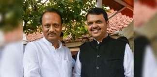 don't celebrate birthday appel bjp leader devendra fadnavis and ajit pawar