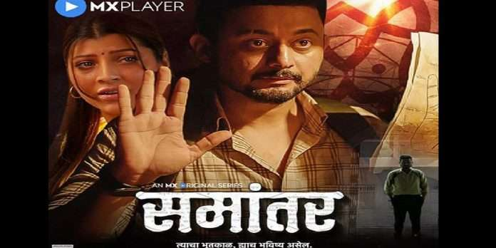 samantar 2 web series hit on mx player ott platform sai tamhnkar look glamerous in web series