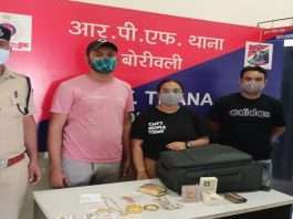 woman mistakenly exchanged another passenger bag full of jewellery and cash rpf police retunes in borivali