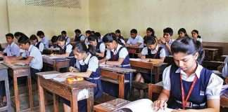 Maharashtra Government issue gr to reduce private school fees by 15%