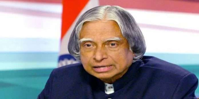 APJ Abdul Kalam Death Anniversary: Why did Abdul Kalam say that he wants to be born in Meerut?