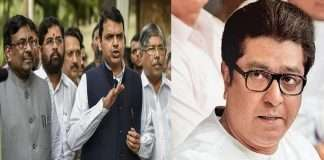 BJP-MNS alliance