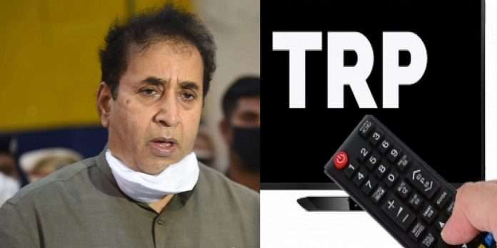 CBI to probe Anil Deshmukh in TRP case