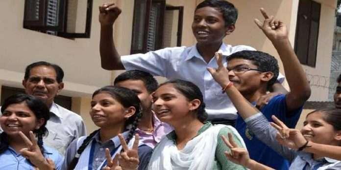 Maharashtra Board SSC Result: Congratulations! hundred percent marks of 957 students