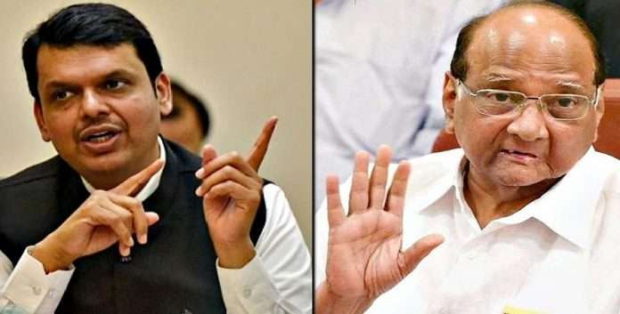 Devendra Fadnavis's reaction to Sharad Pawar's call not to visit, said I am coming