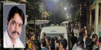 Firing on Deputy Mayor of Jalgaon Kulbhushan Patil