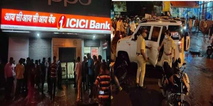ICICI Bank robbery in Virar, one female employee killed, one robber in police custody