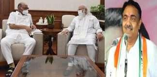 Jayant Patil statement on the PM Modi-Sharad Pawar meeting