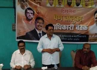 Shiv Sena's saffron will be thrown on Raigad Zilla Parishad - MLA Mahendra Dalvi