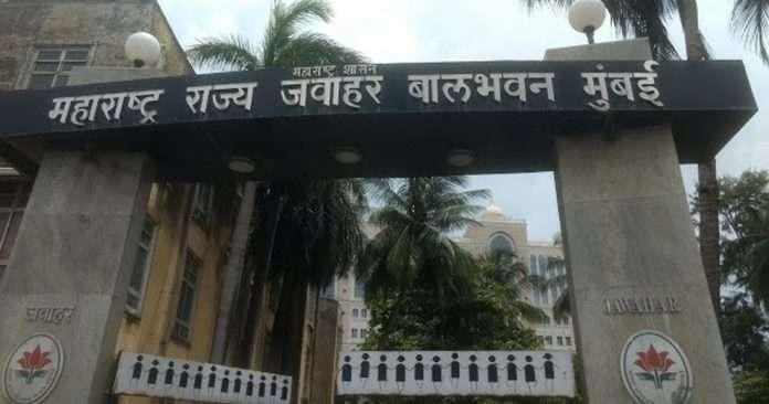 Marathi Bhasha Bhavan main center will be inside the Maharashtra State Jawahar Bal Bhavan