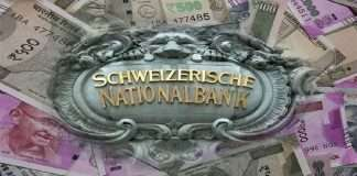 Modi government does not know how much black money deposited in Swiss bank in last 10 years
