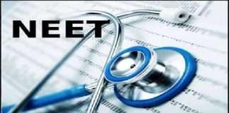 malpractice in neet examination center at duldhana district