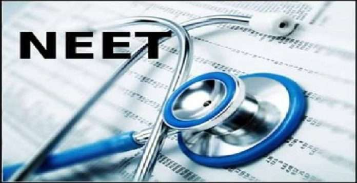 NEET-UG exams 2021 to be conducted in 13 languages, exam centre opened in Kuwait says Education Minister Dharmendra Pradhan