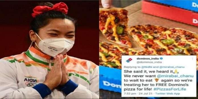 Tokyo Olympics: Olympic medalist Mirabai Chanu to get Dominos Lifetime Free Pizza