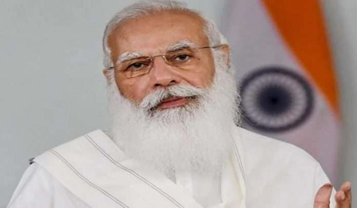 PM Modi launches digital payment solution e-RUPI you get the benefits of schemes without anyhindrance