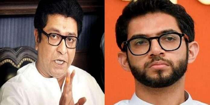 Raj Thackeray and Aditya Thackeray