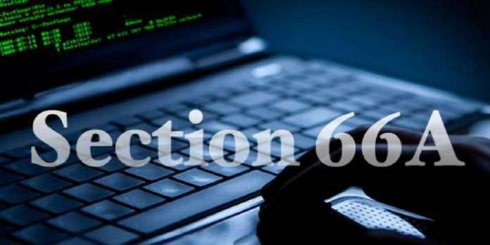 Section 66A of Information and Technology Act, 2000 repealed, instructions from the Union Home Ministry