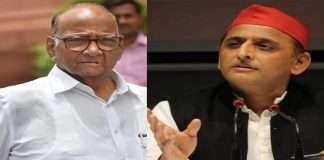 Sharad Pawar and Akhilesh Yadav