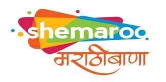 Shemaru Marathibana Vahini Pandharpur vari special show