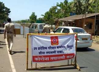 Ganesh Chaturthi 2021 Going to the village for Ganeshotsav? entry to sindhudurga district only after taking two doses, new rules announced